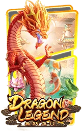 dragon-legend-3